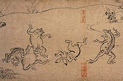 びじゅチューン「鳥獣戯画ジム」アニメーションが面白すぎる件