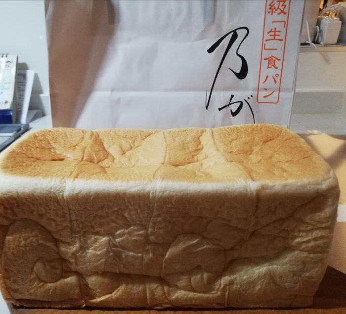 間違いない!めっちゃ美味しい究極の生食パンの乃が美はなれ関内店レポ